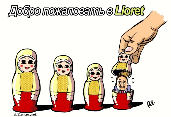 Benvinguts a Lloret
